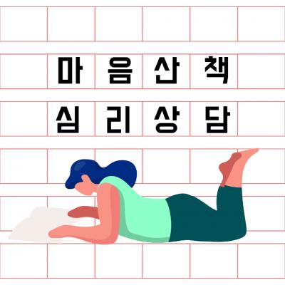 창공홈페이지프로그램_2