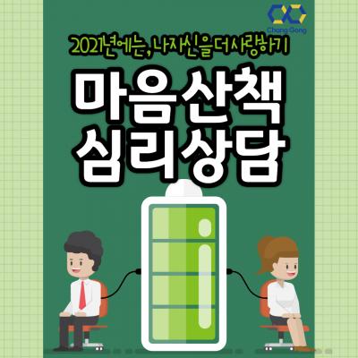 김보람 홈페이지용_002