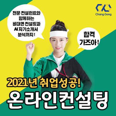 김보람 홈페이지용_001