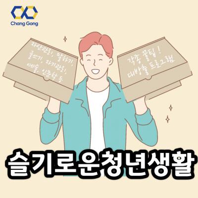 김보람 홈페이지용_003