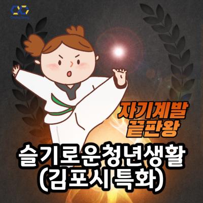 김보람 홈페이지용_004