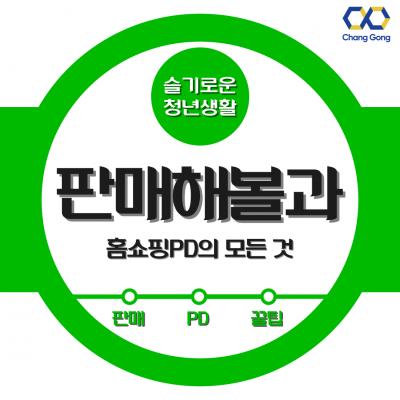 홈페이지_통일용-001