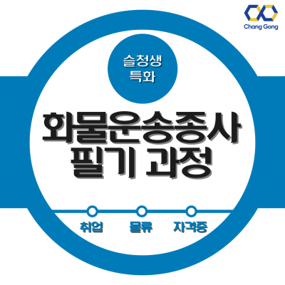 홈페이지_통일용-004