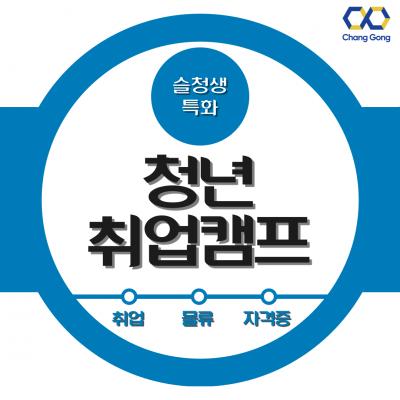 홈페이지_통일용-005