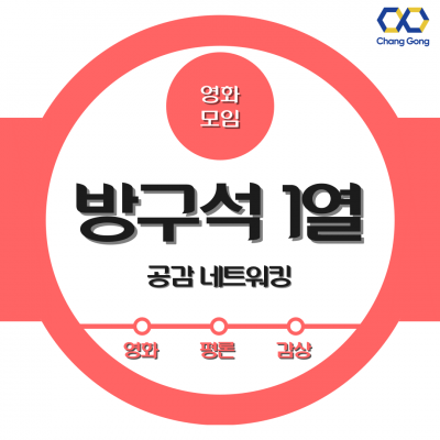 홈페이지_통일용-017